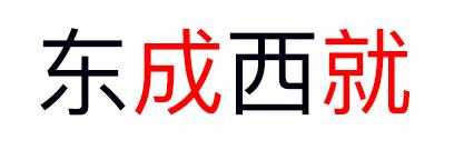 tiyinghui